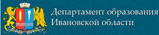 Департамент образования